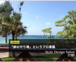 Blog_images_00-6909a