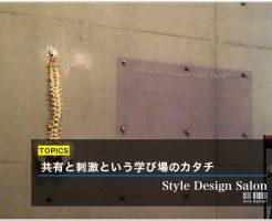 Blog_images_00-96338