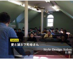 Blog_images_00-d771f