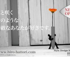 blog_hiro_8