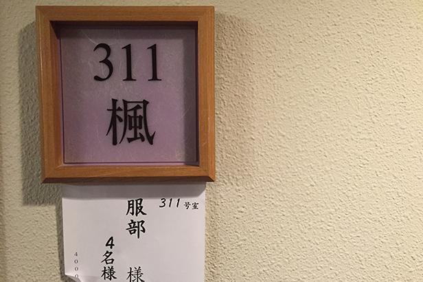 blog_hiro_18