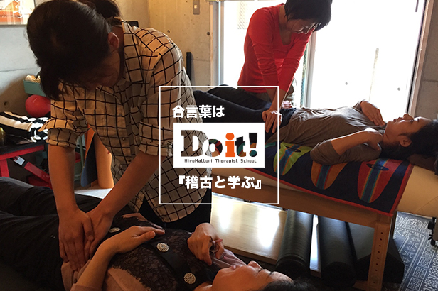 blog_hiro_