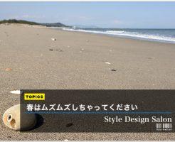 Blog_images_00-2794b