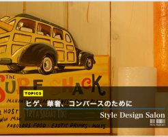 Blog_images_00-334f6