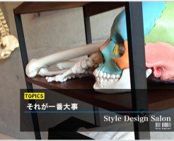 Blog_images_00-46c09