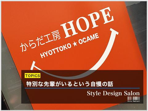 Blog_images_00-a5617