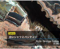 Blog_images_00-ef9e5