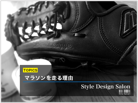 Blog_images_00
