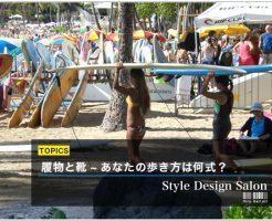 Blog_images_02