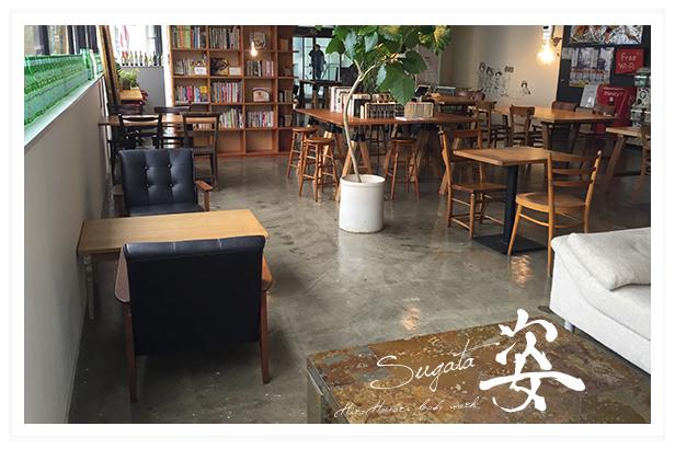 blog_sugata_1-1