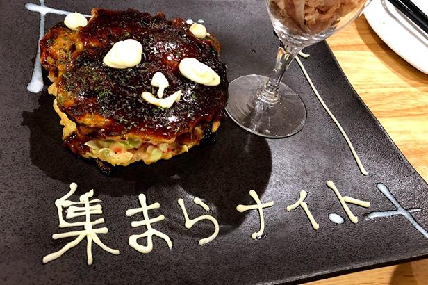 blog_hiro_2
